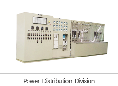 Power Distribution Division
